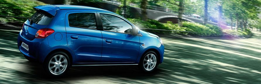 The new Mitsubishi Mirage